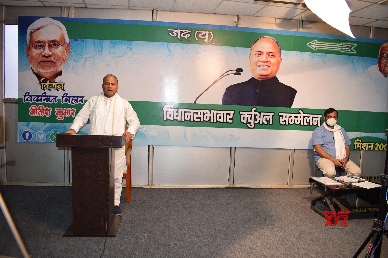 Patna: RCP Singh addresses JD - U legislative virtual meeting #Gallery