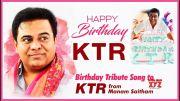 Happy Birthday KTR | Manam Saitham Special Song on Kalvakuntla Taraka Rama Rao | Kadambari Kiran [HD] (Video)