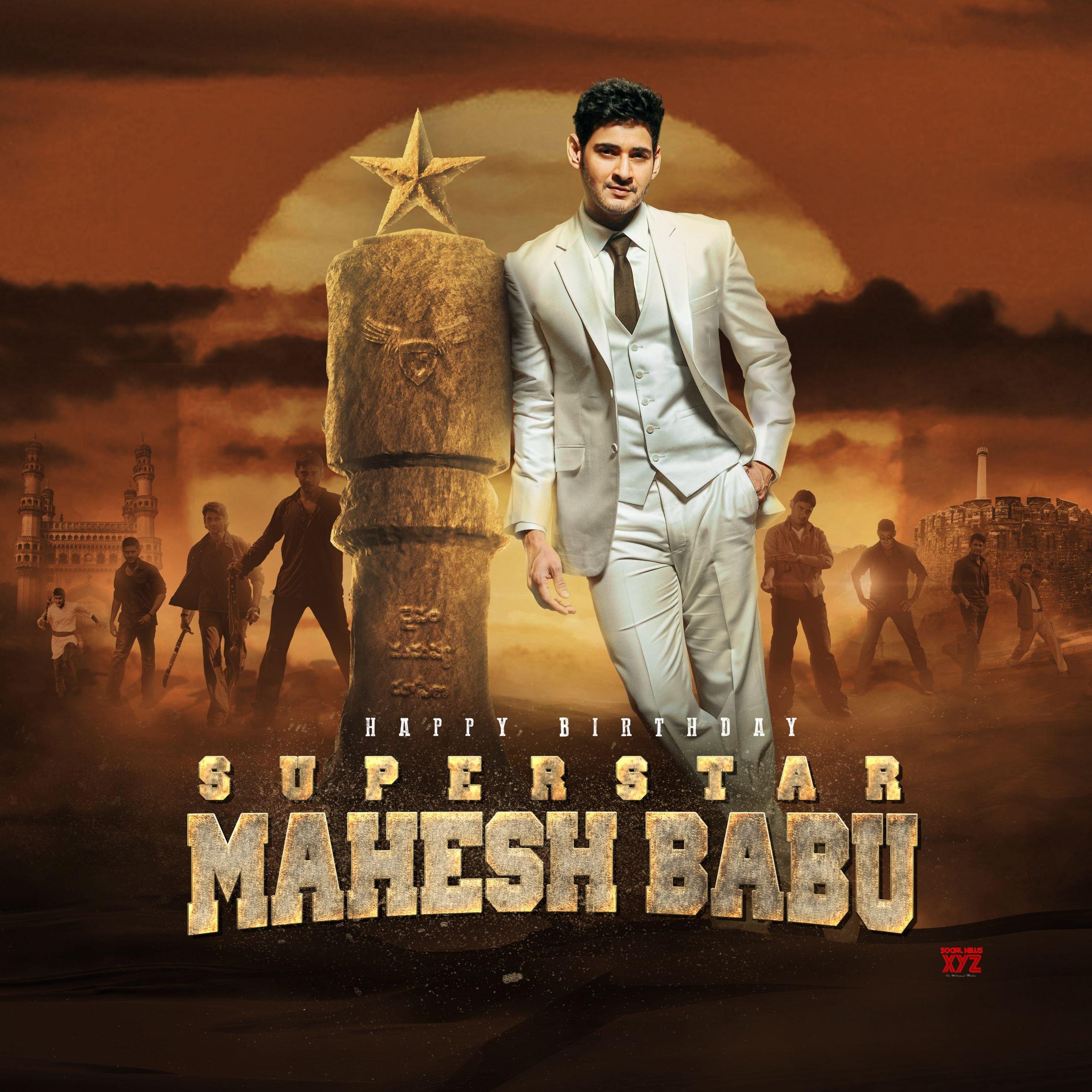 SUPER STAR MAHESH BABU Birthday Common DP HD Poster - Social News XYZ