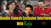 Bandla Ganesh Exclusive Interview With Roja | Full Part | hmtv [HD] (Video)