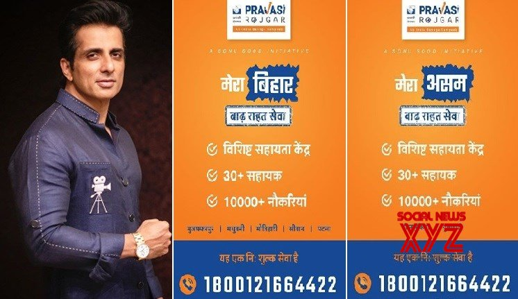 Sonu Sood Announces 3 Lakh Jobs On His Birthday - Social News XYZ