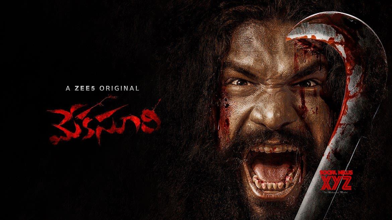 Meka Suri movie is now streaming on ZEE5