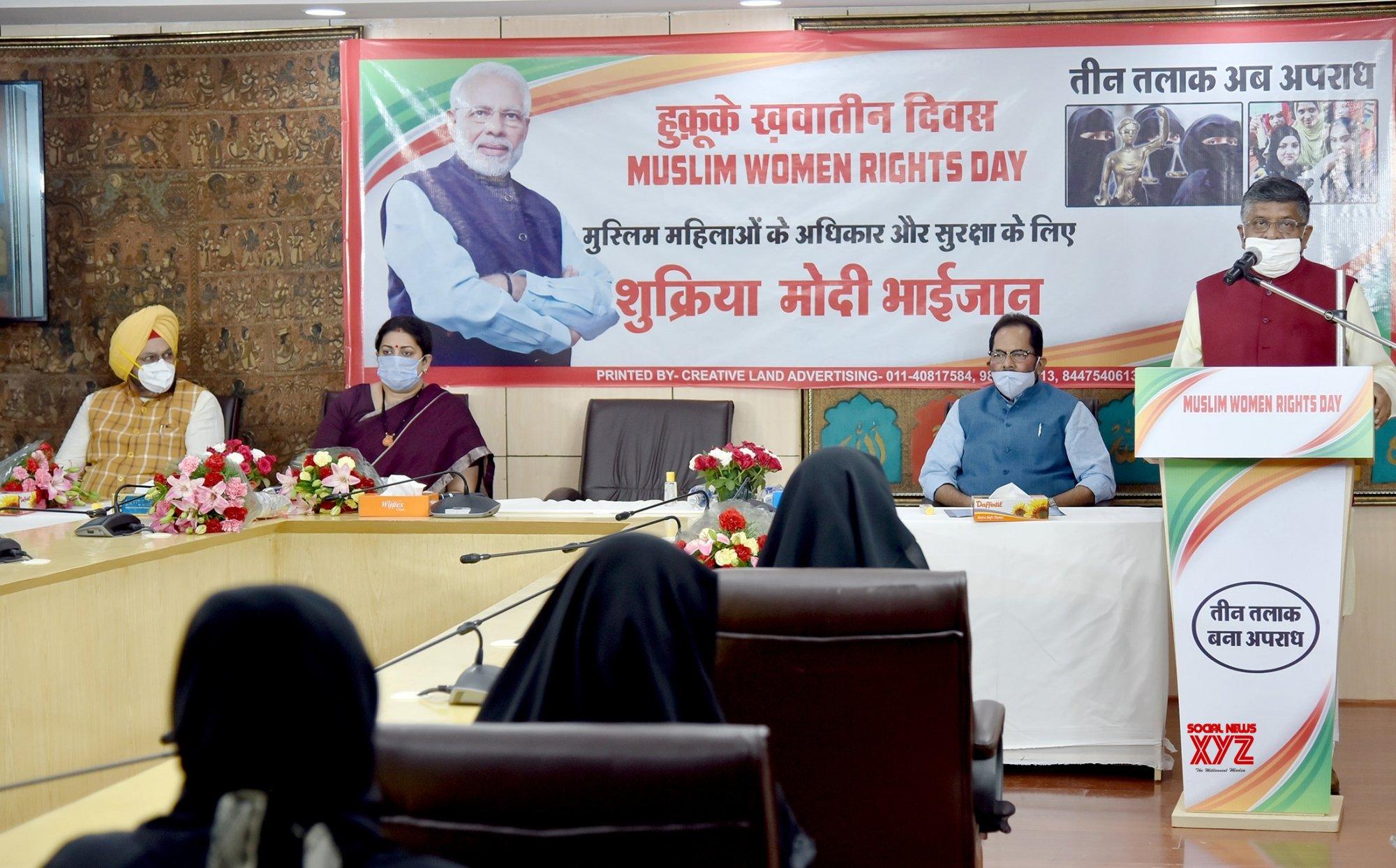 New Delhi: Union Ministers Smriti Irani, Mukhtar Abbas Naqvi, Ravi Shankar Prasad at Muslim Women Rights Day programme #Gallery