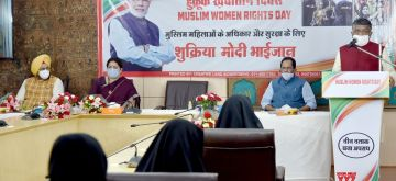 Chandel: Union Law & Justice, Communications and Electronics & Information Technology Minister Ravi Shankar Prasad addresses at the Muslim Women Rights Day function, through video conference, at National Commission for Minorities, in New Delhi on July 31, 2020. Also seen Union Minority Affairs Minister Mukhtar Abbas Naqvi, Union Women & Child Development and Textiles Minister Smriti Irani and National Commission for Minorities Vice Chairman Manjit Singh Rai. (Photo: IANS/PIB)