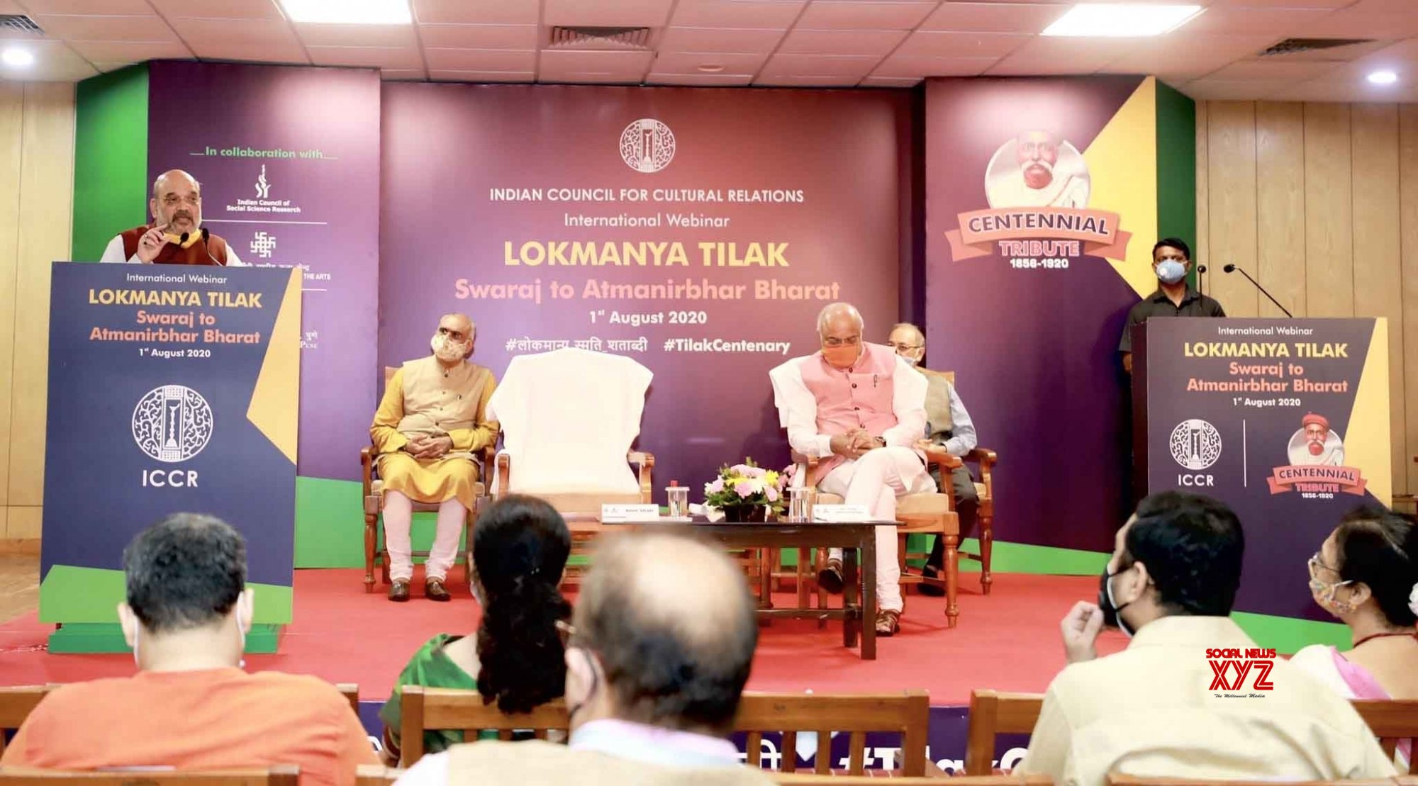 New Delhi: Amit Shah inaugurates webinar on 'Lokmanya Tilak - Swaraj to Self - Reliant India' #Gallery