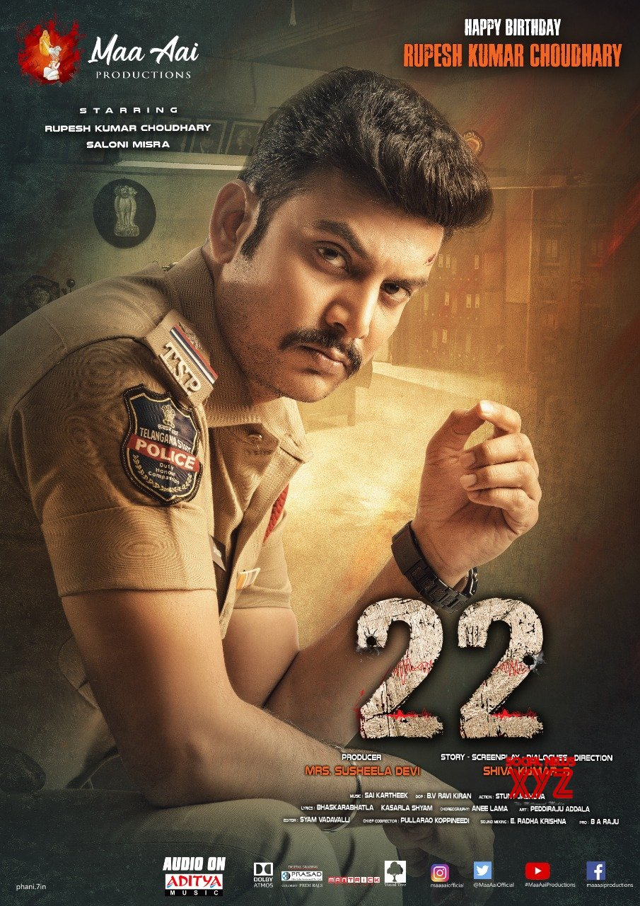 I Am Proud To Do The Role Of A Police Officer In My First Film Itself– '22' Hero Rupesh Kumar Choudhary