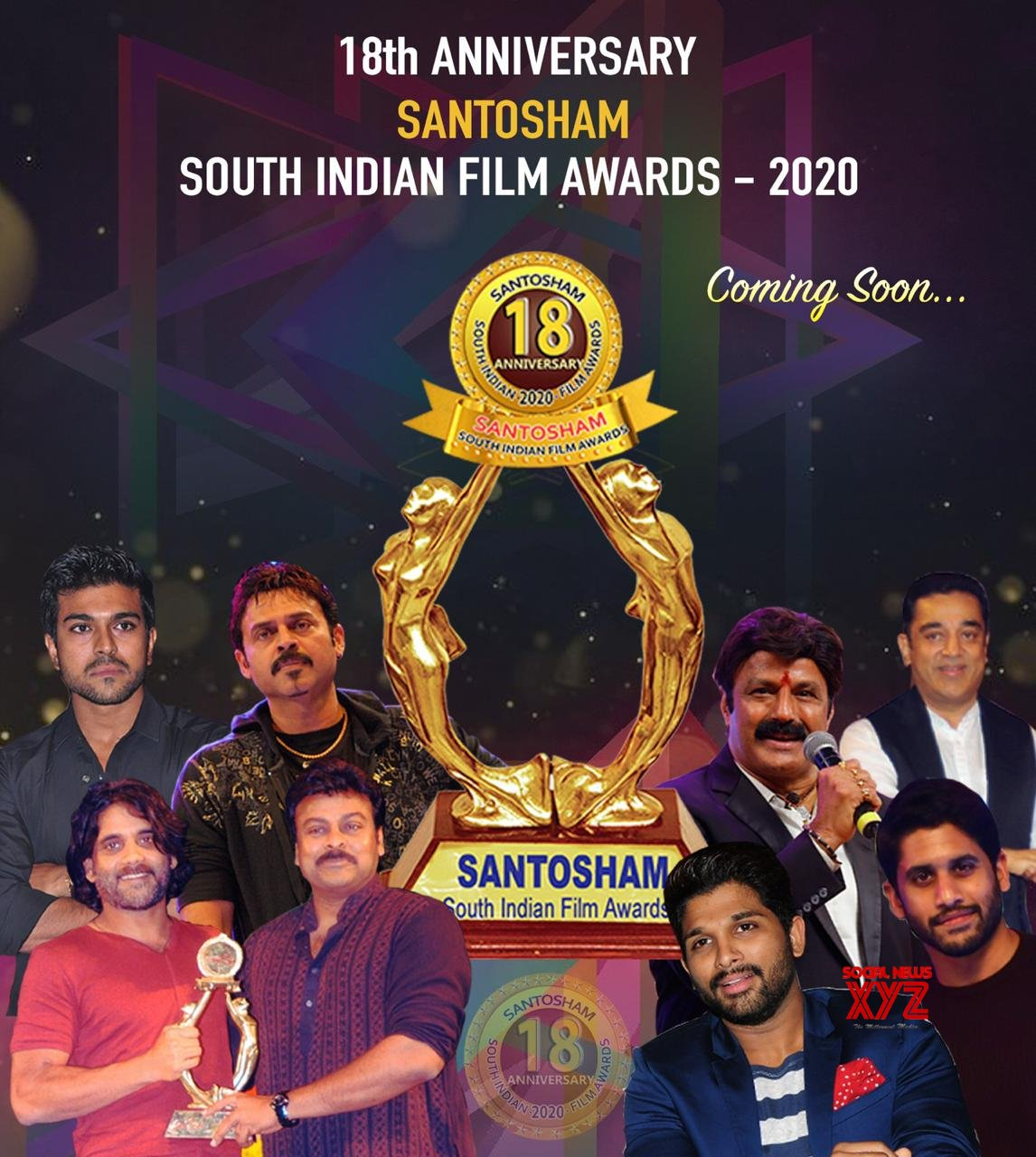 Santosham Film Awards 18th Anniversary Celebrations Will Held Soon
