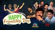 Happy Friendship Day Special Video (Video)