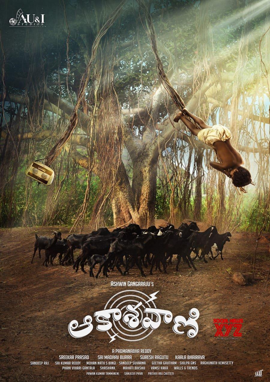 Aakashavaani Movie Motion Poster Released By Rana Daggubati