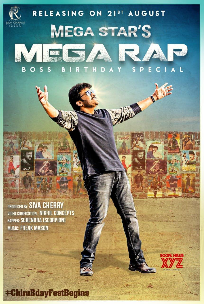 Megastar's Mega Rap Is Coming Ahead Of Chiranjeevi's Birthday