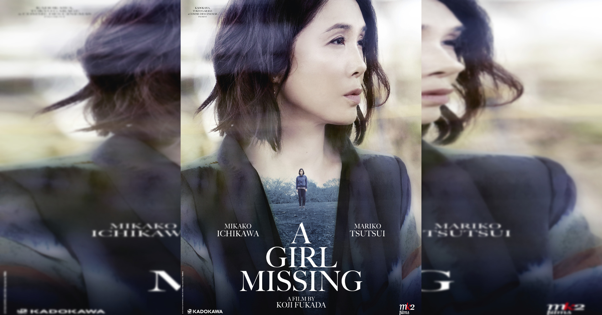 A Girl Missing Review: A Consistently Engrossing Crime Drama, yet, What's Missing Here is a Rebuilding of a Disappointing Script(Rating: **1/2)