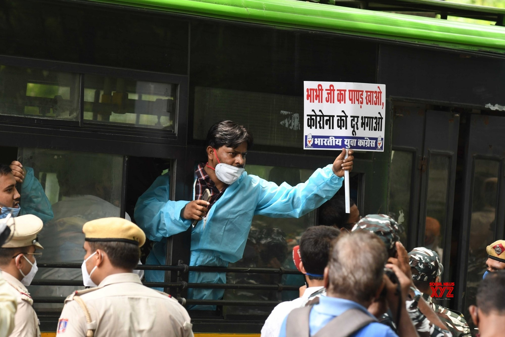 New Delhi: IYC protests against the Central Govt over rise in COVID - 19 cases #Gallery