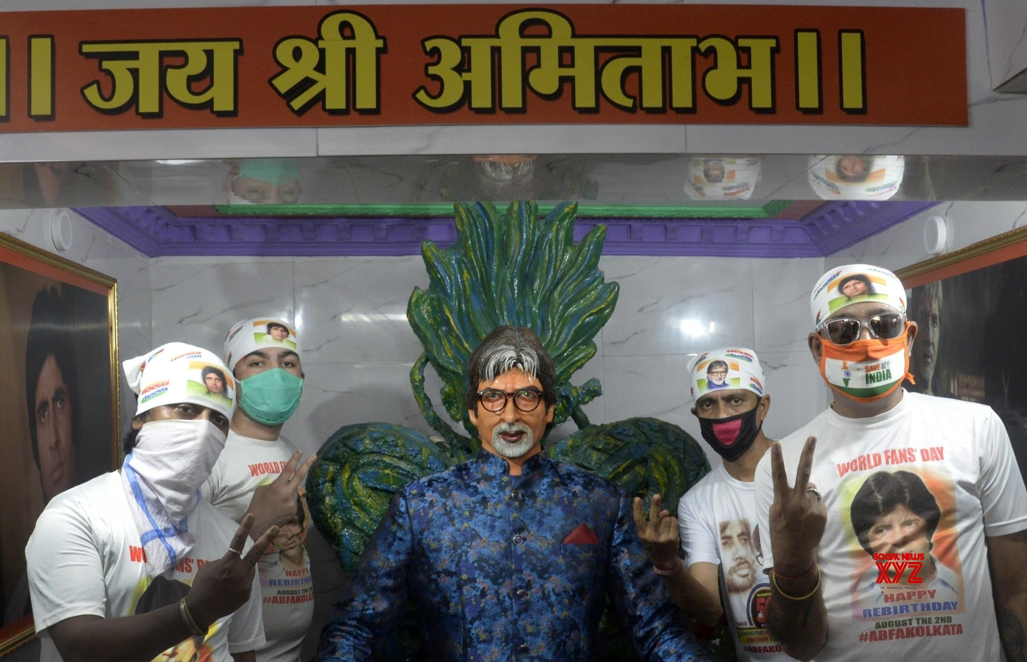 "Kolkata: ABFA activists perform 'mangala yajna' to mark Amitabh Bachchan's comeback from coma post ""Coolie"" accident #Gallery"