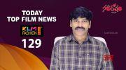 Today Top Film News 129 | Tollywood News | Santosham Magazine [HD] (Video)