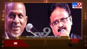 Ilaiyaraaja files complaint against Prasad Studio owner, alleges equipment damaged - TV9 (Video)