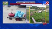 Jaggayyapeta revenue officials perform cremation for covid victim - TV9 (Video)