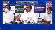 Kakani Govardhan Reddy slams Chandrababu over AP capital issue - TV9 (Video)