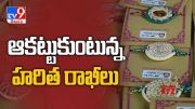 Coronavirus effect on Rakhi sales in Telugu States - TV9 (Video)