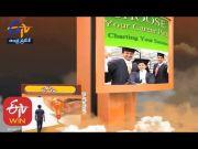 Lakshyam | 2nd August 2020 | Full Episode | ETV Andhra Pradesh  (Video)