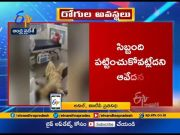 COVID-19 Patients Facing Problems | Due to Lack of Amenities & Medical Staff | in VIMS | Vizag  (Video)