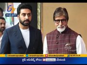 Amitabh Bachchan Tests Negative for Covid-19   Discharged from Hospital   Confirms Abhishek Bachchan  (Video)
