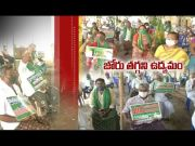 Capital Row | Amaravati Farmers Protest Continues on 229th Day  (Video)