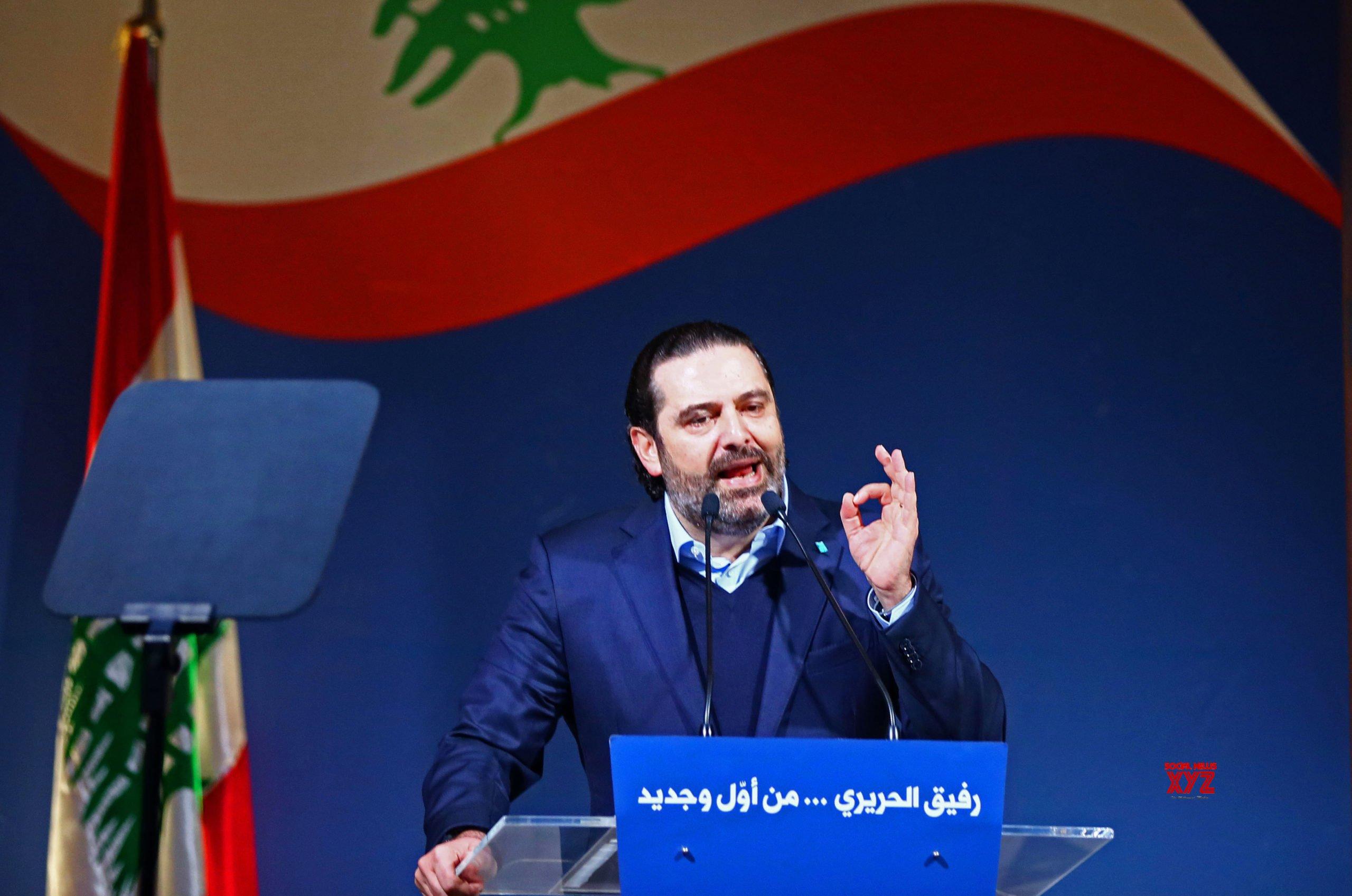 Blast rocks Beirut in run-up to Hariri assassination case verdict