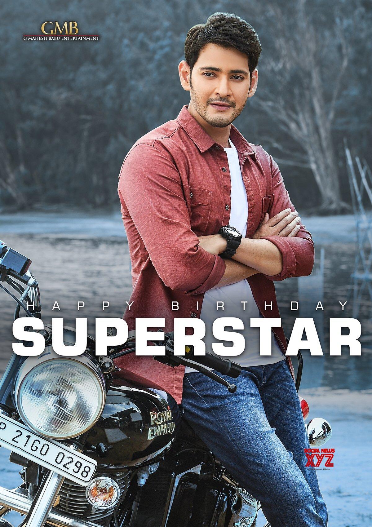 Superstar Mahesh Babu 2020 Birthday Posters