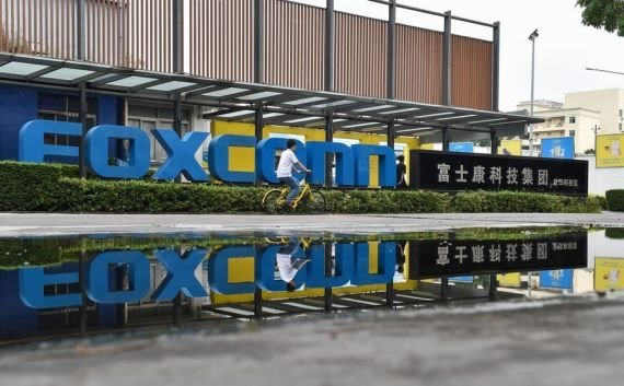 Apple supplier Foxconn beats expectations with Q2 profits