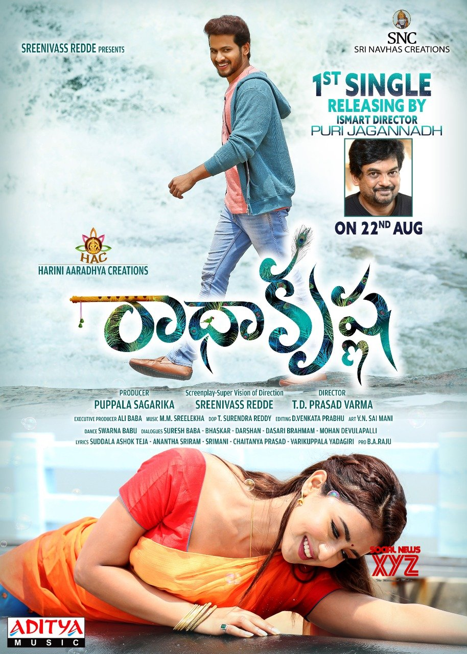iSmart Director Puri Jagannadh To Release The First Single From 'Radha  Krishna' - Social News XYZ