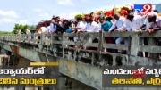 releasing the fishlings in the Mylaram reservoir of Rayaparthy mandal  in Warangal district - TV9 (Video)