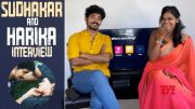 Actor Sudhakar And His Wife Harika EXCLUSIVE Interview (Video)