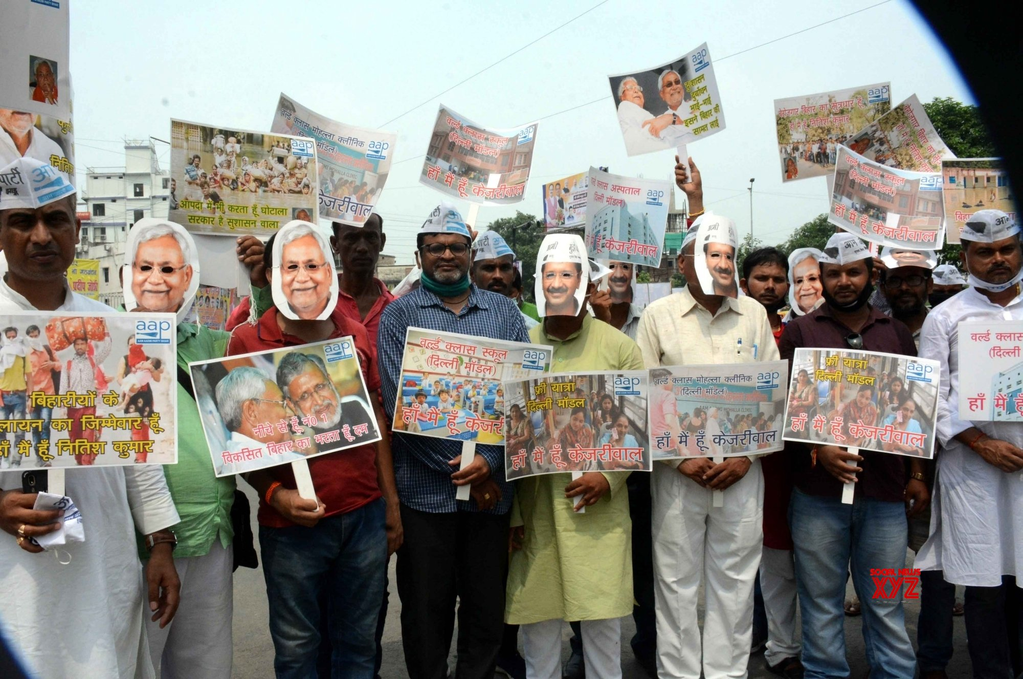 Patna: AAP protests against Bihar Govt #Gallery