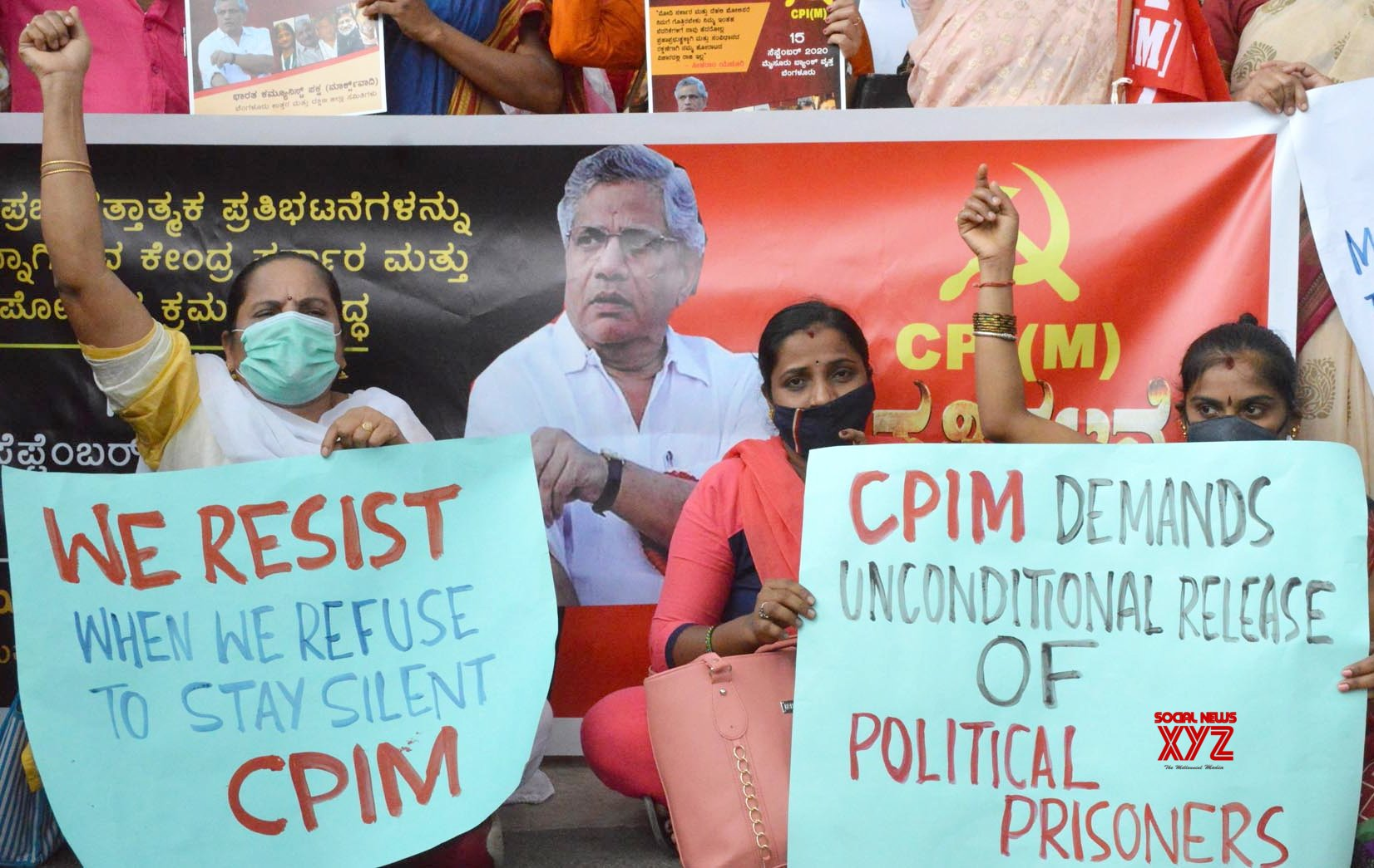 Bengaluru: CPI - M protests against 'false criminal charges' on Yechury #Gallery
