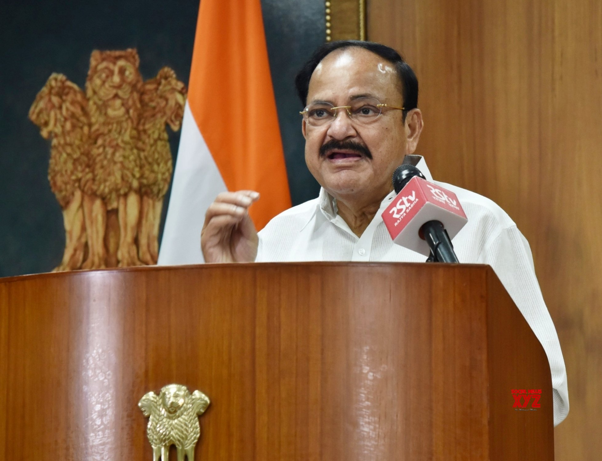 New Delhi: Venkaiah Naidu addresses online Global Ayurveda Summit #Gallery