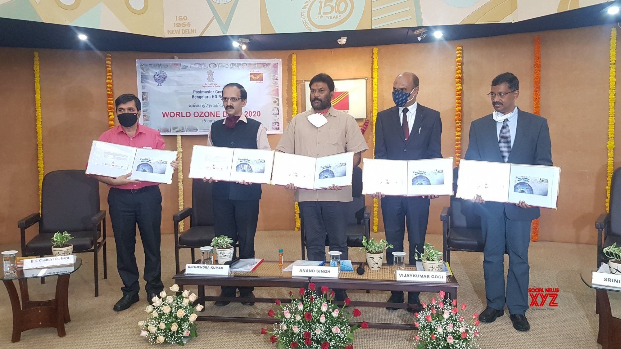 Special postal cover to mark Ozone day unveiled in B'luru