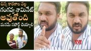 My Village Show Fame Raju About Gangavva (Video)