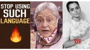 Jaya Bachchan Slams Kangana Ranaut's GUTTER Remark In Rajya Sabha (Video)