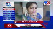Top 9 News : Trending News - TV9 (Video)