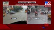 Heavy rain lashes Hyderabad - TV9 (Video)