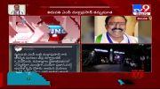 Tirupati MP Balli Durga Prasad Rao passes away - TV9 (Video)