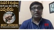 Director Indraganti Mohan Krishna About Sudheer Babu Six Pack In V Movie (Video)