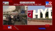 Hyderabad ranked best city to live in India : Survey - TV9 (Video)