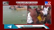 Rajasthan : 6 dead after boat capsizes in Chambal river - TV9 (Video)