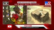 Demolition of Sai Baba statue in Nidamanuru, Krishna district - TV9 (Video)