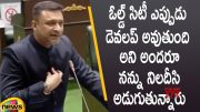 Akbaruddin Owaisi Says People Are Questioning Him About Old City Development (Video)