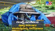 3 Silver Lion Statues of Vijayawada's Kanaka Durga Temple Chariot go Missing - TV9 (Video)