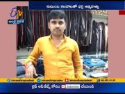Running YouTube Channel by Wife | Leads an Youth to Commit Suicide | Prakasam District  (Video)