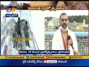 Brahmotsav to be Held in Temple Premises | A First in the History of Tirumala  (Video)
