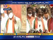 Silver Lion Statues of Vijayawada's Kanaka Durga Temple Chariot go Missing, Oppn Demands Probe  (Video)